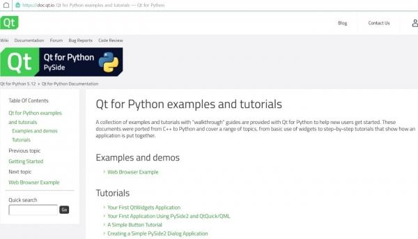 Qt 프레임워크, 파이썬(Python) 애플리케이션 UI개발 위한 'Qt for